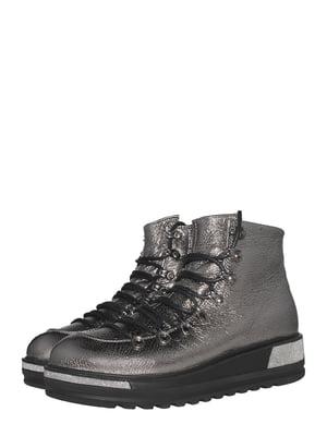 Ботинки стального цвета | 5514919