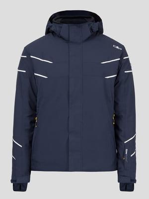 Куртка синяя | 5512578