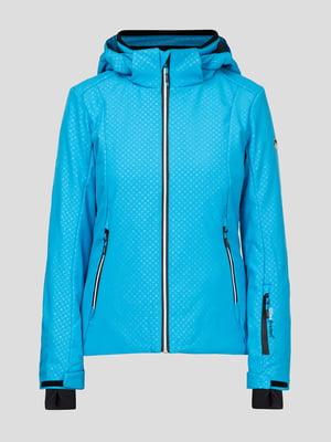 Куртка голубая | 5512599