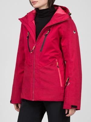 Куртка красная | 5512615