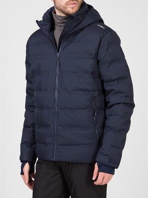 Куртка синяя | 5512877