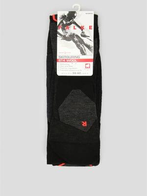 Шкарпетки лижні чорно-сірого кольору з логотипом   5512651