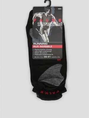 Носки лыжные черно-серого цвета с логотипом | 5512785