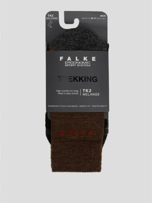 Шкарпетки спортивні коричневі з логотипом   5512786