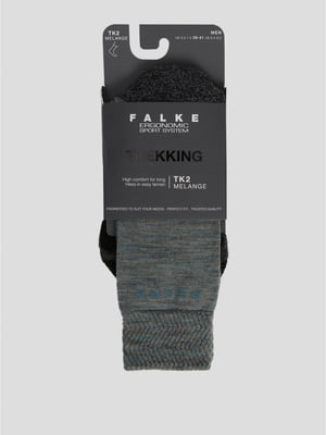 Шкарпетки спортивні сірі з логотипом   5512787