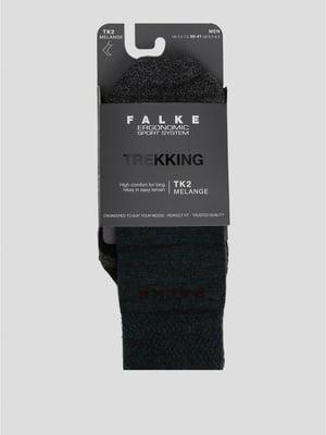 Шкарпетки спортивні темно-сині з логотипом   5512788