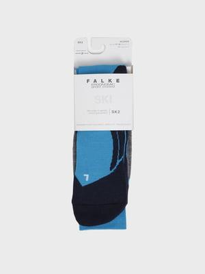 Носки лыжные сине-серого цвета с логотипом | 5512907