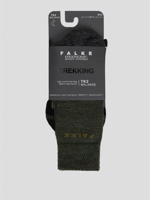 Шкарпетки спортивні кольору хакі з логотипом   5512789