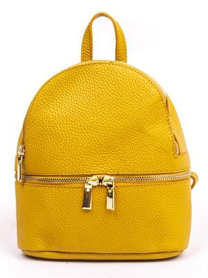 Рюкзак желтый   5513615