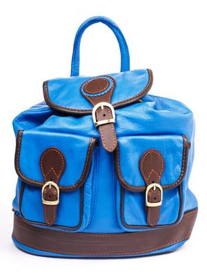 Рюкзак синий | 5514129