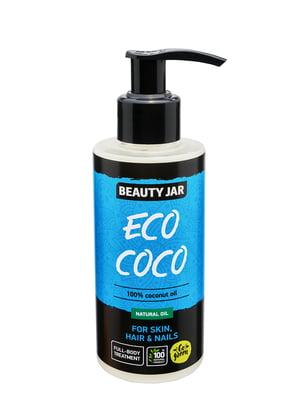Олія натуральна Eco Coco (150 мл) | 5453061