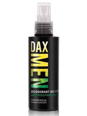 Дезодорант для ніг (150 мл) | 5453076