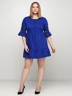 Сукня синя | 5503702