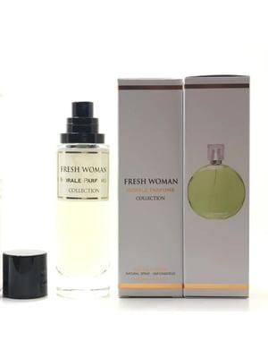 Парфюмированная вода Fresh Woman (30 мл) | 5516369