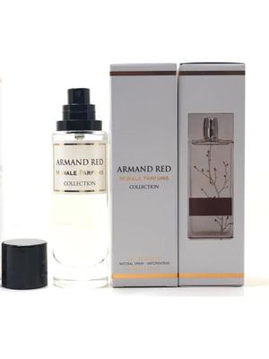 Парфумована вода Armand Red (30 мл) | 5516410