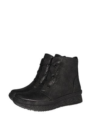 Ботинки черные | 5516535