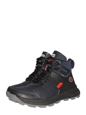 Ботинки синие | 5516539
