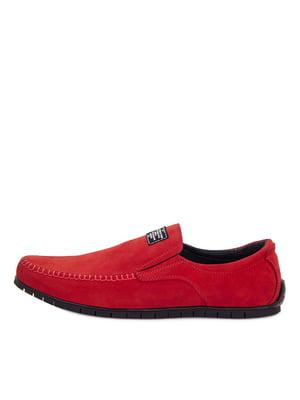 Мокасини червоні  | 5516603