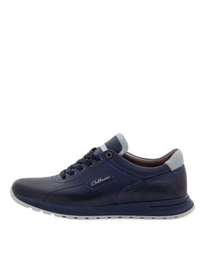 Кроссовки темно-синие | 5516636