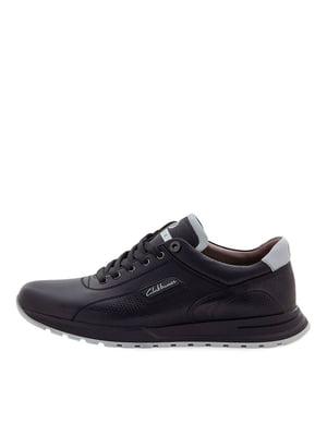 Кросівки темно-коричневі | 5516639