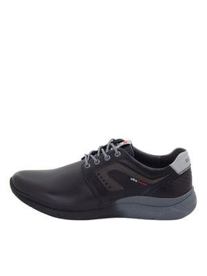 Кроссовки черные | 5516662