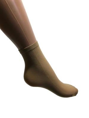 Носки бежевые | 5516717