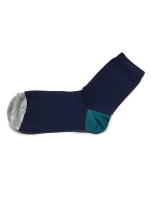 Шкарпетки сині | 5517016