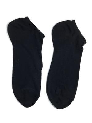 Шкарпетки чорні | 5517022
