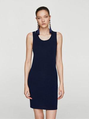 Платье синее | 5517531
