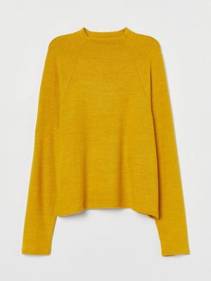Джемпер желтый | 5518298
