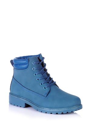Ботинки синие | 5519797