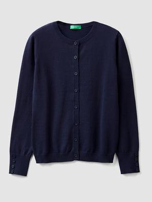 Кофта темно-синяя | 5520526