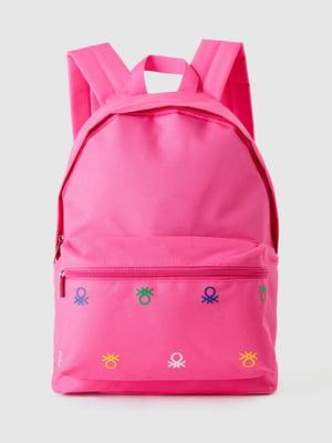 Рюкзак розовый | 5520691