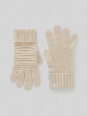Перчатки кремового цвета | 5520821