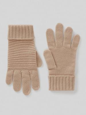 Перчатки бежевые | 5520825