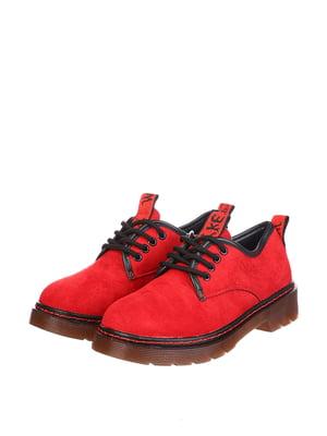 Черевики червоні | 5522074