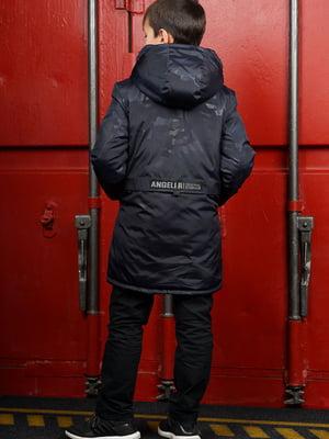 Куртка синьо-помаранчева в камуфляжний принт | 5523415