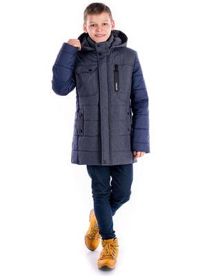 Куртка синяя - Angeli.R - 5523500