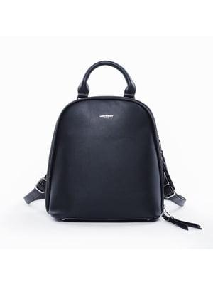 Рюкзак | 5523573