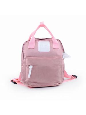 Рюкзак персикового кольору | 5523645