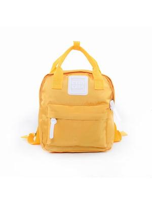 Рюкзак жовтий | 5523647