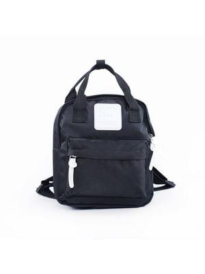 Рюкзак чорний | 5523649