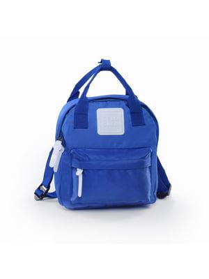 Рюкзак синій | 5523650