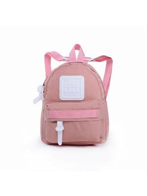 Рюкзак персикового кольору | 5523652
