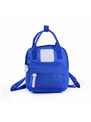 Рюкзак синій | 5523656