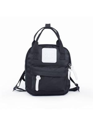 Рюкзак чорний | 5523659