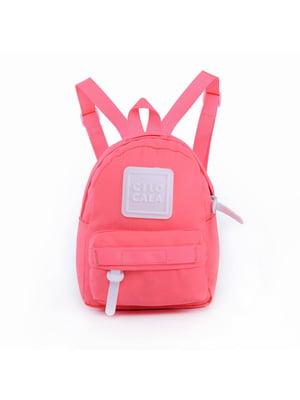 Рюкзак рожевий | 5523660