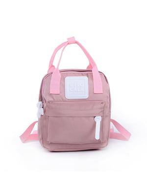 Рюкзак персикового кольору | 5523661