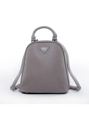Рюкзак графітового кольору | 5523682