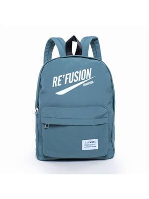 Рюкзак бірюзовий з принтом | 5523829